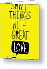 Do Small Things With Great Love Greeting Card by Gal Ashkenazi