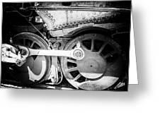 Do The Locomotive With Me Greeting Card