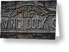 Dock Marker Greeting Card