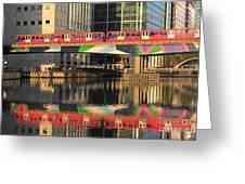 Docklands Railway London Greeting Card