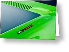 Dodge Challenger 440 Magnum Rt Hood Emblem Greeting Card