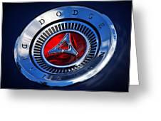 Dodge Division Greeting Card