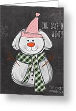 Dog Days  Greeting Card by Linda Woods