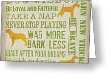 Dog Wisdom Greeting Card