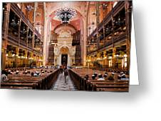 Dohany Street Synagogue In Budapest Greeting Card