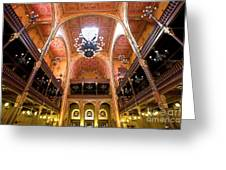 Dohany Synagogue In Budapest Greeting Card