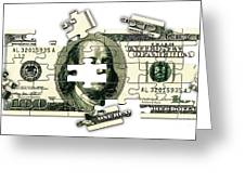 Dollar Puzzle-2 Greeting Card