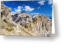 Dolomiti - Costabella Mount Greeting Card