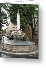Dolphinfountain - Aix En Provence Greeting Card