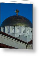 Dome At St Sophia Greeting Card