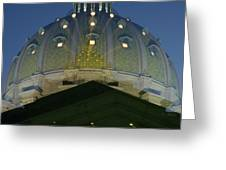 Dome In A Dome   # Greeting Card
