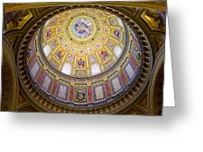 Dome Interior Of The St Stephen Basilica In Budapest Greeting Card