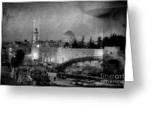 Dome Of The Rock -- Black And White Greeting Card