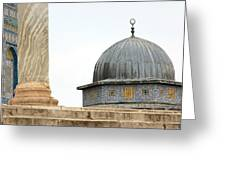 Dome Of The Rock Close Up Greeting Card