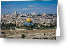 Dome Of The Rock In Jerusalem Greeting Card