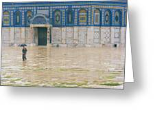 Dome Of The Rock Greeting Card