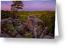 Dome Rock Greeting Card