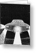 Domed Disc Seen By Frank  Slotta Greeting Card