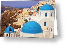 Domes Of Santorini Greeting Card