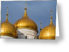 Domes Of The Dormition Cathedral Of Moscow Kremlin - Square Greeting Card