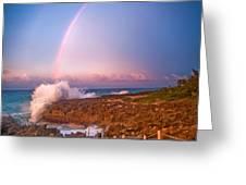 Dominican Rainbow Greeting Card