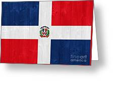 Dominican Republic Flag Greeting Card