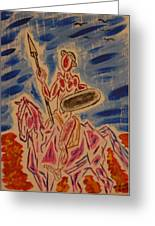Don Quichotte Greeting Card