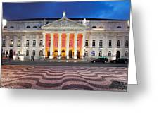 Dona Maria II National Theater At Night In Lisbon Greeting Card