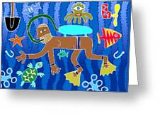 Don't Pollute Greeting Card