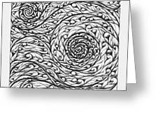Doodle 12 Greeting Card