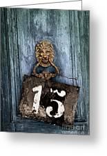 Door 15 Greeting Card by Carlos Caetano