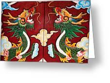 Door Dragons 03 Greeting Card