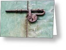 Door Lock Greeting Card