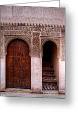 Door Of The Court Of The Myrtles 2 Greeting Card