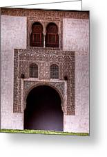 Door Of The Court Of The Myrtles 3 Greeting Card