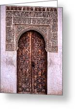 Door Of The Court Of The Myrtles Greeting Card