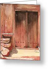 Door Series - Door 11 - Village Of Albanayeh Near Natanz Greeting Card