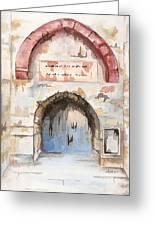 Door Series - Door 4 - Prison Of Apostle Peter Jerusalem Israel Greeting Card
