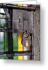 Doors And Windows Minas Gerais State Brazil 12 Greeting Card