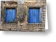 Doors And Windows Minas Gerais State Brazil 1 Greeting Card