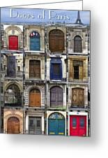 Doors Of Paris Greeting Card