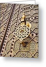 Doors Of The Hassan Mosque In Rabat Greeting Card
