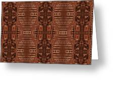 Doors Of Zanzibar Clove Greeting Card