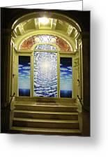 Doorway 1 Greeting Card