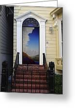 Doorway 12 Greeting Card
