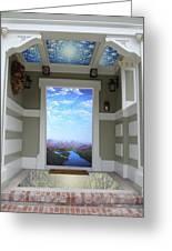 Doorway 14 Greeting Card
