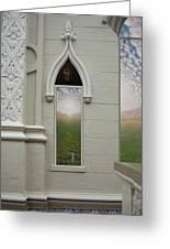 Doorway 15 Greeting Card