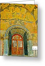 Doorway Entry To Cathedral Of The Archangel Inside Kremlin Walls In Moscow-russia Greeting Card