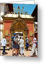 Doorway In Bhaktapur Durbar Square In Bhaktapur-nepal Greeting Card