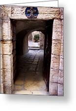 Doorway In Old City Jerusalem Greeting Card